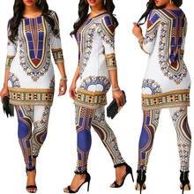 Новинка 2021 традиционный Африканский модный костюм Дашики с