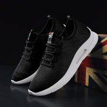 2019 Spring Autumn Breathable Men Sneakers Black Low-Cut Fly Weave Fitness Tennis Shoes Outdoor Athletic Jogging Sport Shoes(China)