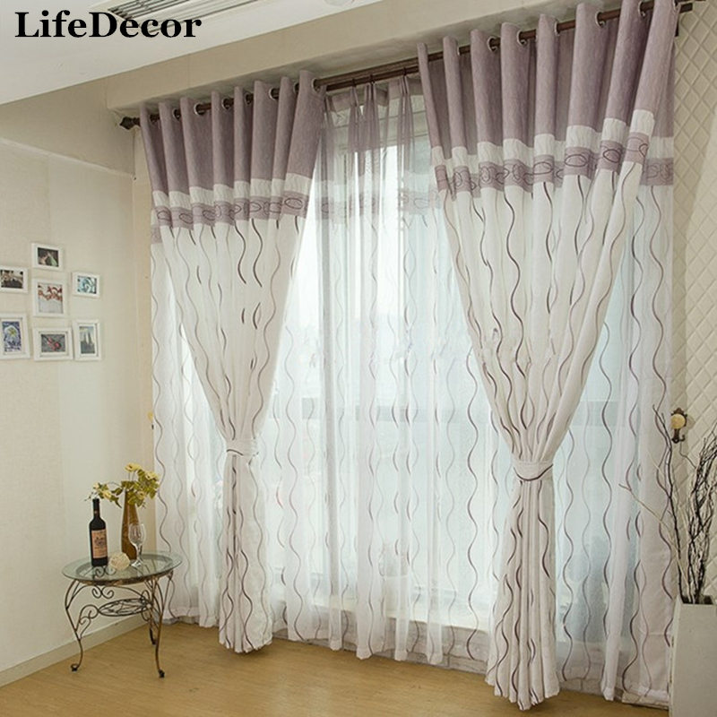 Window curtains Hildebrand curve S stripe brief modern quality fabric curtain finished product bundle ...