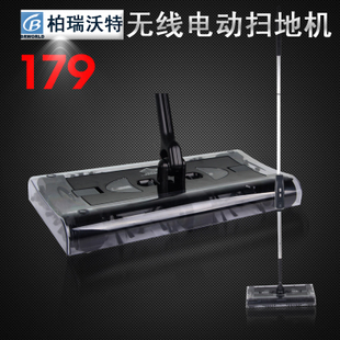 Automatic robot vacuum cleaner handsomeness portable wireless electric household mop