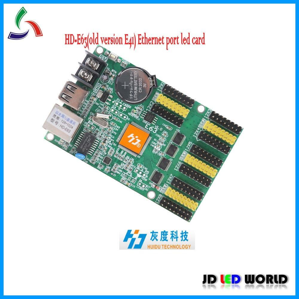 E63 HD E63 replace old version E41 HD E41 single and dual color tri color led
