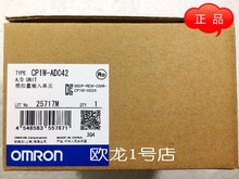 Analog input unit A/D UNIT CP1W-AD042 Module sensor цена