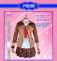 Japanese Lovelive Sunshine Aqours Chocolate Valentine's Day Unwakening Matsuura Kanan Cosplay Costume Dress Beautiful Girl Dress