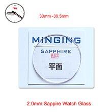 Reloj de cristal de zafiro de 2,0mm de grosor de alta calidad, herramienta de reloj de 30mm ~ 39,5mm, cristal de reloj de zafiro de repuesto