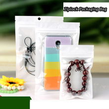 200pcs/lot 14cm*20cm*160mic High Quality Clear + White Food Pouch Zip Lock Bags Resealable Plastic Bags Wholesaler