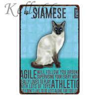 [Kelly66] Siamés gato Metal cartel hojalata decoración del hogar Bar pared arte pintura 20*30 CM tamaño y-1790