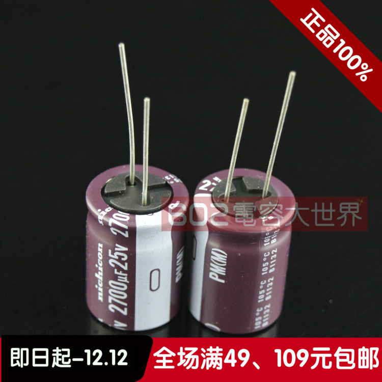 2019 Hot Sale 20PCS/50PCS Japan Nichicon Electrolytic Capacitor 25v2700uf 2700uf 25v PM 18*25 High Frequency Free Shipping