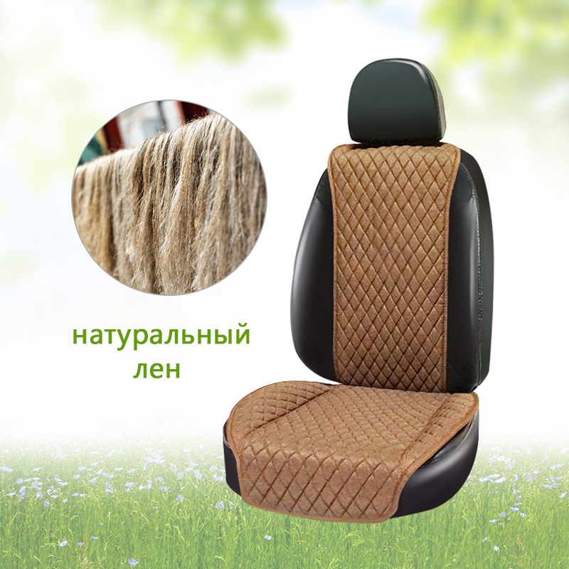 1pcs Brand Car Seat Cover Universal Natural Flax Seat Cover Car Seat Protector Fashion Summer Car Seat Cushion Pure Linen Fabric(China)