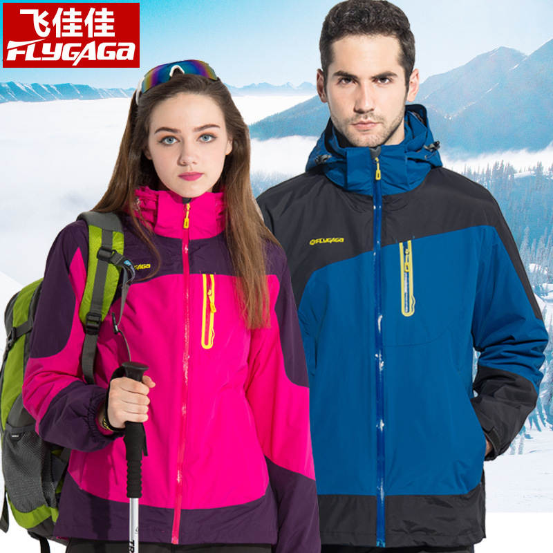 FLYGAGa 3in1 Hiking Jackets Men Women Outdoor Winter Jackets Waterproof Windproof Thicken Fleece Lovers Windbreaker Coat все цены