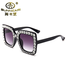 signer Sunglasses Square Frame 1832