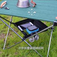 Odkryty składany stół do przechowywania wiszący kosz dziki stojak torba kempingowa wykończenie netto