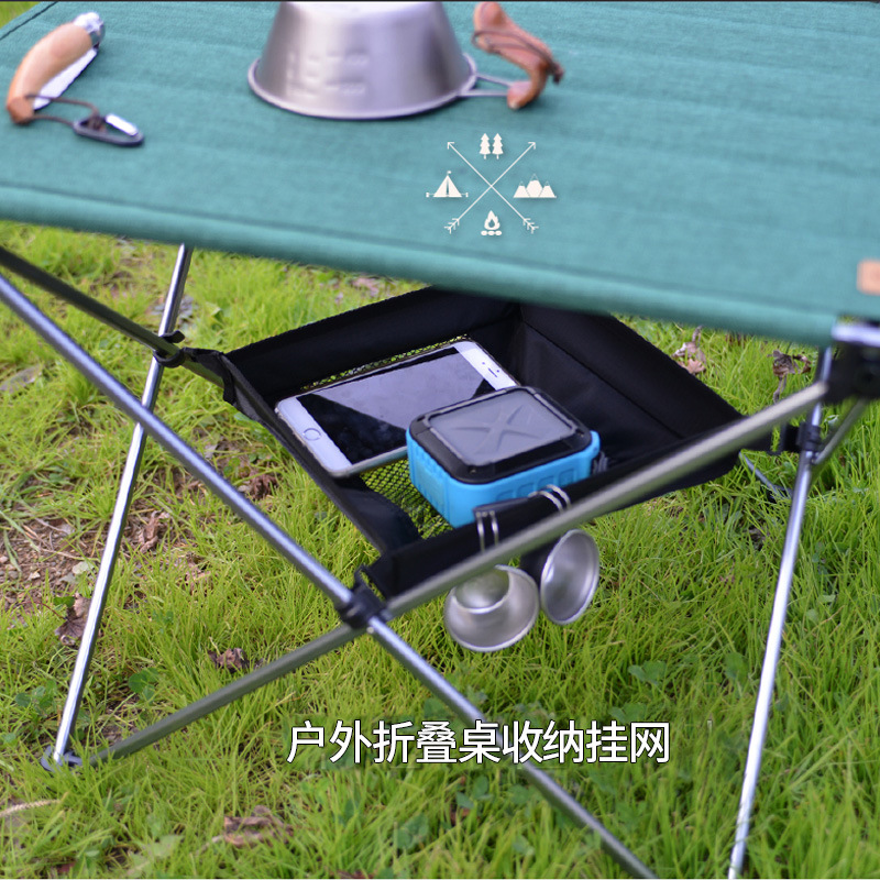 Outdoor Folding Table Storage Hanging Basket Wild Rack Camping Bag Finishing Net