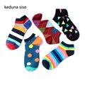 Feliz primavera Verano Para Hombre de Algodón Calcetines de Rayas de Colores Jacquard Arte calcetines Cortos En Barco Divertido de La Novedad Calcetines de Los Hombres Al Por Mayor