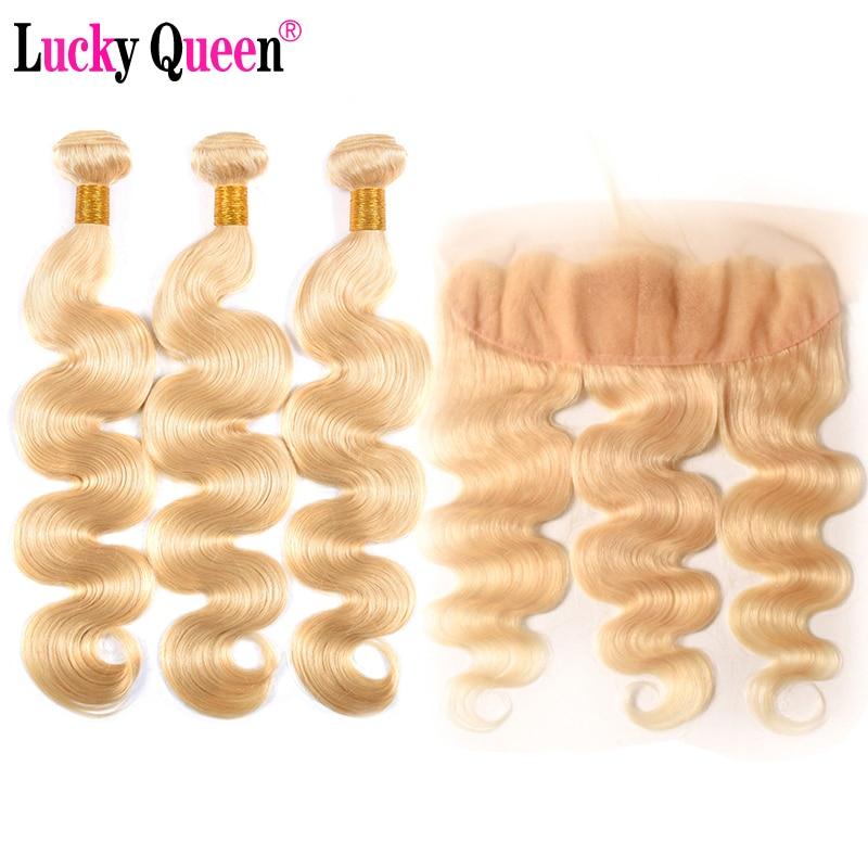 Бразильские 613 светлые цвета тела волна волос 3 Связки с 13*4 фронтальной волосы remy 100% человеческих волос Бесплатная доставка Lucky queen Hair