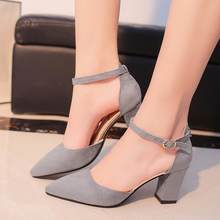 Fashion Women Pumps Sandals High Heel Summer Pointed Toe Dancing Wedding Shoes Casual Sexy Party Solid Ladies High Heels 7 cm(China)