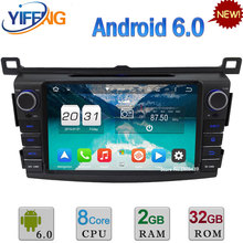 4G WIFI Android 6.0 8″ 32GB ROM Octa Core 2GB RAM DAB+AUX USB RDS Car DVD Multimedia Player Radio For Toyota RAV4 2013 2014 2015
