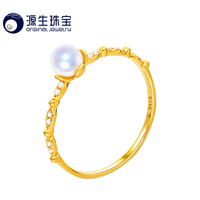 YS 4 5mm Small Size Pearl Jewelry 18K Gold Ring Simple Design Cultured Janpenese Akoya