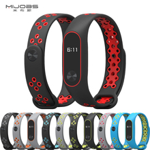Mi Band 2 Strap wrist Bracelet watch band accessories smart bracelet sport Silicone for Xiaomi mi