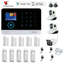 Yobang Security WIFI GSM Alarm Systems WIFI GSM GPRS Wifi Automation GSM Alarm System Home Protection