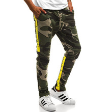 HOT 2019 Outdoor autumn winter striped patchwork camouflage Printed sport joggers homme Running Hip Hop harem sweatpants men hip hop sentence printed running headband