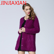 Mink cashmere sweater brand genuine female long thick long sleeved jacket winter wool cardigan sweater loose warm jacket