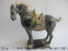20cm * /Tang sancai ceramics collection horses in ancient China