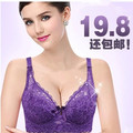 Lady Sexy elegant Full Coverage Minimizer Jacquard Non Padded Lace Sheer Bra  women Sexy Comfortable Breathable Bra  B-1418
