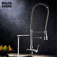 Кухонный кран 3 way двойной наполнитель функции Кухонный Кран Трехходовой кран для Воды Фильтр Кухня pull out с спрей чистой воды