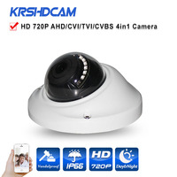 1 4 OV 1 0MP 720P HD Analog 5 24IR Indoor Outdoor Waterproof IP66 CCTV Camera