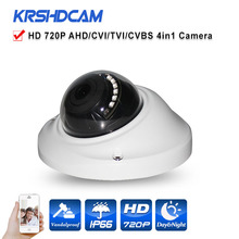 720P AHD-M camera HD Analog BNC Bullet indoor/outdoor Waterproof IP66 CCTV Cameras Night Vision 1920*720 freeshipping