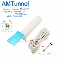 4G LTE Antenna 3G 4G External Antennna SMA Male With 10m Cable And SMA Female To