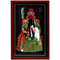 Decoration Arts crafts girl gifts get married Fortuna Wu Guan Yu creative relief frame pendant traditional hotel decor Home Furn