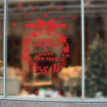 Citaten Kerst En Nieuwjaar : Bijbelteksten oud en nieuwjaar dagelijksebroodkruimels