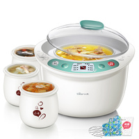 Bear DDZ 125TB Electric Cooker Ceramics Stew Pot Waterproof Home Fully Automatic Soup Porridge Pot Insulation
