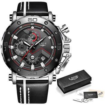 LIGE Quartz Watches Silver black