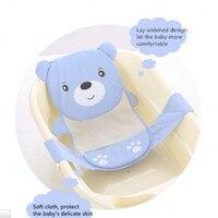 ワンピースベビーバスタブ安全ネットシートサポート調節可能な漫画風呂シャワーメッシュベッド用新生児