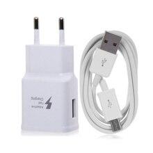 Universal Micro USB Cable EU Plug Travel Wall Fast Adapter Mobile Phone