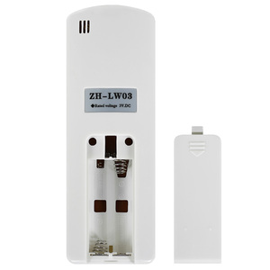 Image 5 - مكيف هواء تكييف ريموت كنترول مناسب لشيجو الجين ZH/LW 03