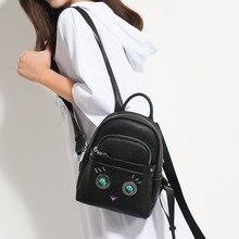 Doodoo PU кожаный рюкзак большой Ёмкость милый черный Сумка женская Повседневная рюкзак для девочек-подростков школьная сумка D7341