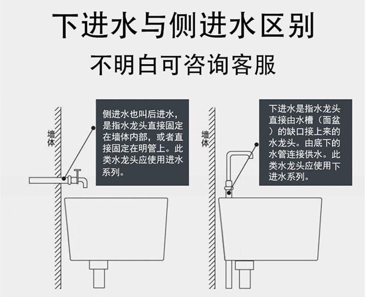 M008, torneira elétrica tankless torneira elétrica velocidade