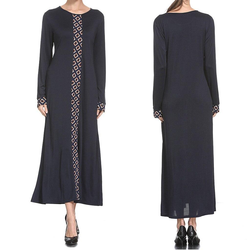 Fashion Simple Muslim Middle Eastern Long Dress Trumpet Sleeve