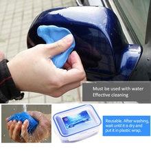 100g lavagem de carro magia limpa barra de argila lavagem do caminhão de carro ferramentas limpas magia lavagem lama carro mais limpo ferramenta de limpeza automática lama goma