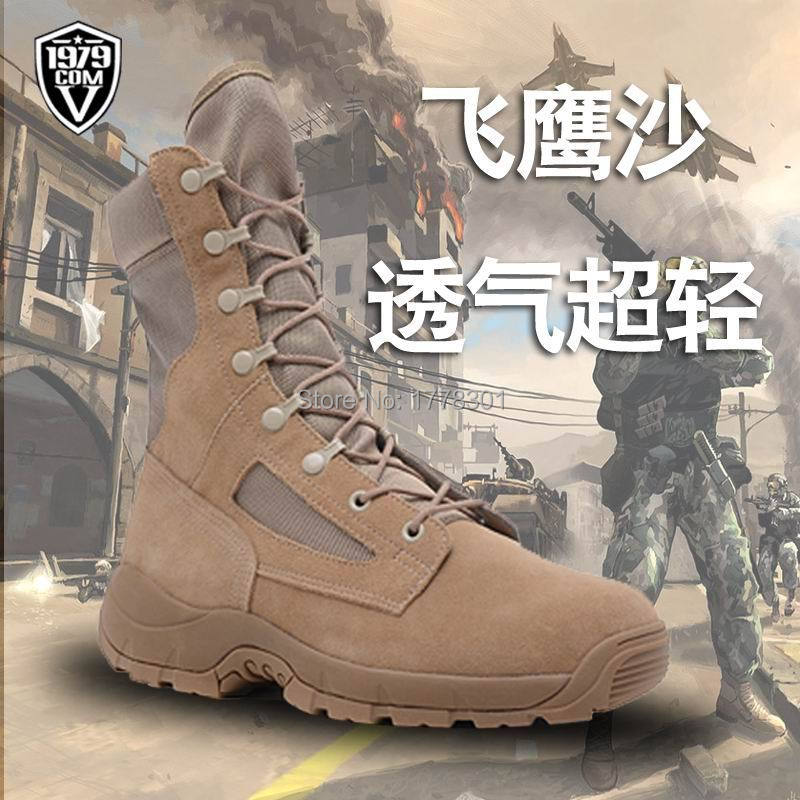 Aliexpress.com : Buy CS combat boots survival war boots ...