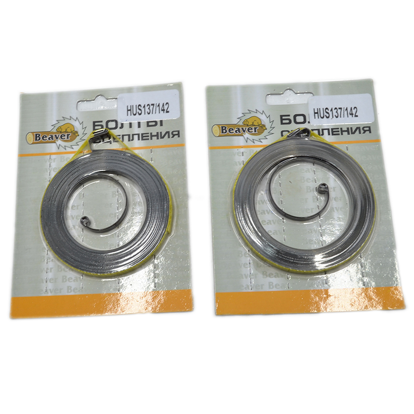 2PCS Recoil Starter Spring with Blister Card Kit For HUSQVARNA 36 41 136 137 141 142 Chainsaw Replacement Parts 530042095 recoil pull start starter assemby assy kit for husqvarna 36 41 136 137 141 142 chainsaw genuine parts 530071968