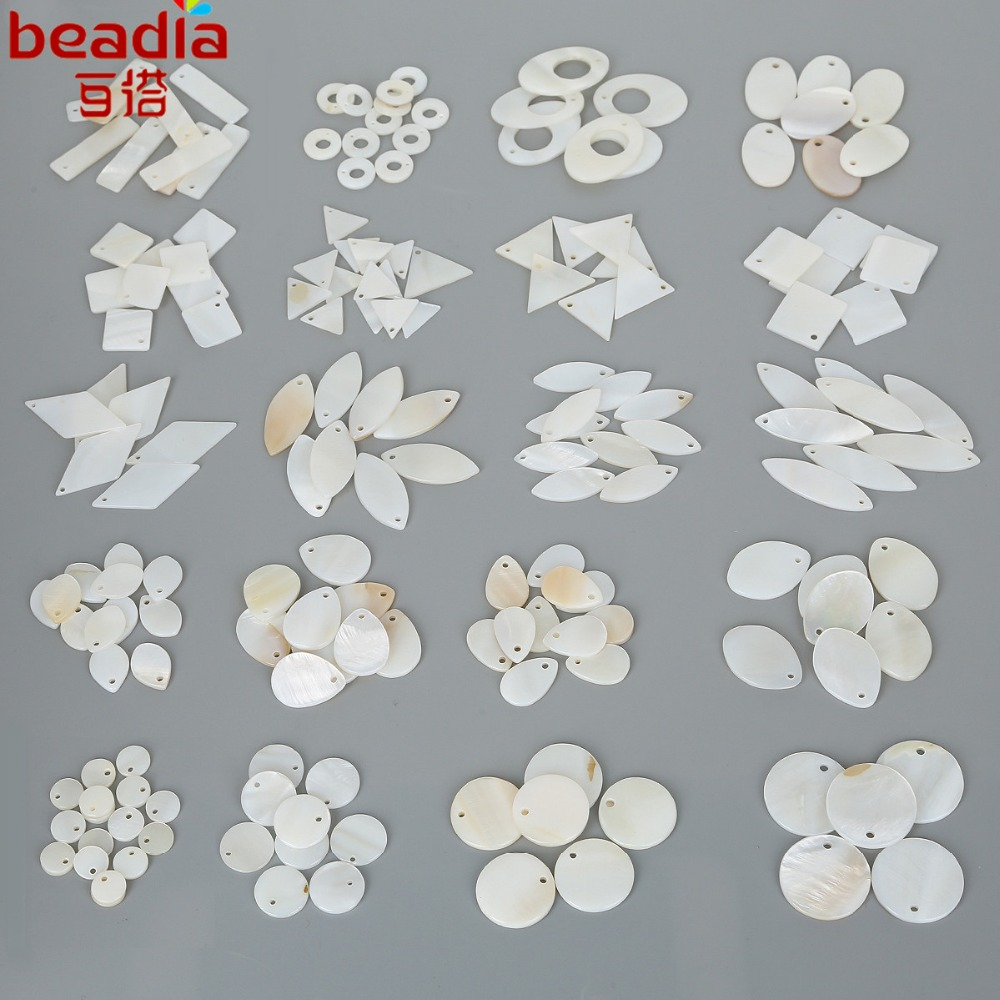 10-20pcs/Lot Vintage Natural Mother of Pearl Shell Pendant mix size choose for Shell Pendants Charms Jewelry