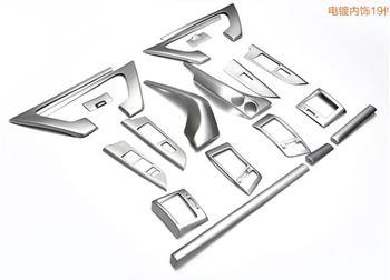 Matt ABS Chrome For Toyota Land Cruiser LC200 2008 2009 2010 2011 2012  2013 2014 2015 Interior Decorative Cover Trims 19pcs