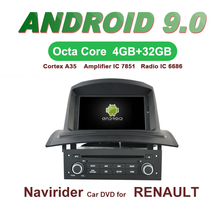 Android 9.0 octa core 4GB RAM car dvd play stereo audio for Renault Megane II Fluence 2002-2008 GPS navi wifi 3g dvr radio audio