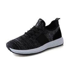 2018 вразлёт, плетение легкая Повседневная дорожная сумка Бег ОБУВЬ сезонная обувь дышащая обувь в Корейском стиле; одежда новые осенние спортивные туфли