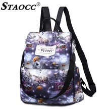 Multifunction Space Backpack Women Anti theft Waterproof Oxford School Bag Mochila Female Casual Travel Sac A Dos