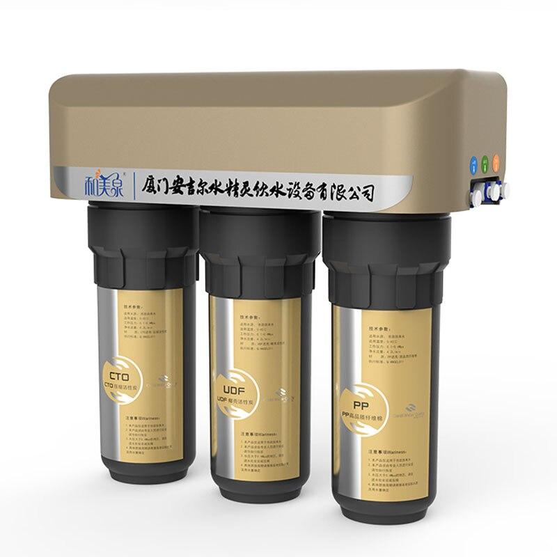 Под-раковина столешница фильтрация 304 Нержавеющая сталь кухонная арматура фильтрация воды под-раковина столешница фильтрация - Цвет: Цвет: желтый
